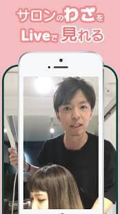 Androidアプリ「salomee LIVE (サロミーライブ)」のスクリーンショット 2枚目
