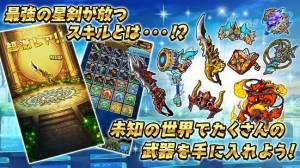Androidアプリ「ブレイドストーリー 剣と英雄のファンタジーRPG」のスクリーンショット 4枚目