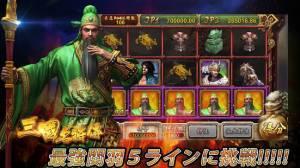 Androidアプリ「銭まち」のスクリーンショット 5枚目