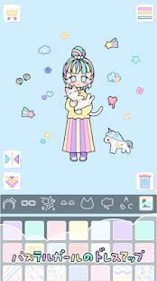 Androidアプリ「パステルガール」のスクリーンショット 2枚目