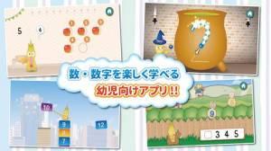 Androidアプリ「子供のゲーム 数え方・数字の勉強ができる教育アプリ! かずあそび」のスクリーンショット 1枚目
