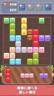 Androidアプリ「ブロックパズル」のスクリーンショット 1枚目