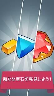 Androidアプリ「Merge Gems!」のスクリーンショット 3枚目