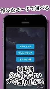 Androidアプリ「新わーどうるふ オンライン対応版 あるある人狼」のスクリーンショット 1枚目