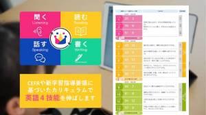 Androidアプリ「子ども向けオンライン英会話「GLOBAL CROWN」-英語4技能を学べる教育アプリ-」のスクリーンショット 3枚目