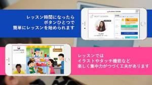 Androidアプリ「子ども向けオンライン英会話「GLOBAL CROWN」-英語4技能を学べる教育アプリ-」のスクリーンショット 2枚目