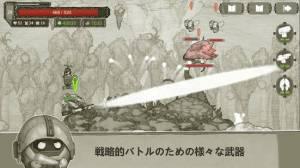 Androidアプリ「Original Journey」のスクリーンショット 2枚目