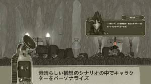 Androidアプリ「Original Journey」のスクリーンショット 1枚目
