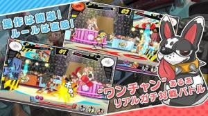 Androidアプリ「FIGHT CLUB」のスクリーンショット 2枚目
