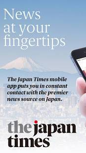 Androidアプリ「The Japan Times」のスクリーンショット 1枚目