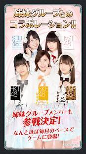 Androidアプリ「AKB48ダイスキャラバン」のスクリーンショット 5枚目
