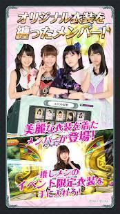 Androidアプリ「AKB48ダイスキャラバン」のスクリーンショット 4枚目
