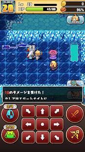 Androidアプリ「魔女の迷宮」のスクリーンショット 5枚目