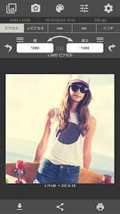 Androidアプリ「画像サイズ - 写真リサイズ アプリ」のスクリーンショット 2枚目