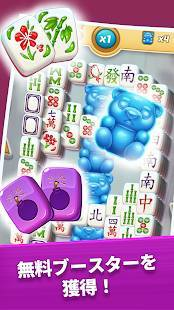 Androidアプリ「麻雀シティ・ツアーズ 〜マッチングパズルゲーム〜」のスクリーンショット 3枚目