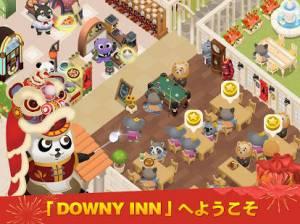 Androidアプリ「Downy Inn」のスクリーンショット 1枚目