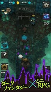 Androidアプリ「悪夢の城」のスクリーンショット 2枚目