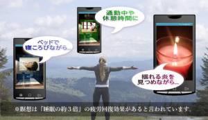 Androidアプリ「マインドフルネス瞑想 - 無料でやり方や効果を学べるアプリ」のスクリーンショット 3枚目