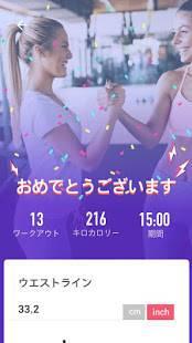 Androidアプリ「30日でお腹の脂肪を落とす ― ペタンコお腹,お腹痩せ」のスクリーンショット 5枚目