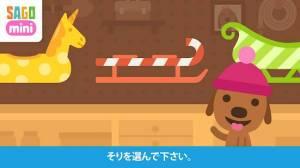 Androidアプリ「Sago Miniスノーデー」のスクリーンショット 2枚目