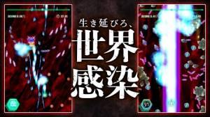 Androidアプリ「バイオハザーズ【BIOHAZARDS】 - 爽快弾幕シューティングゲーム」のスクリーンショット 1枚目