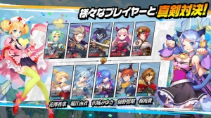 Androidアプリ「光と闇の対決 〜輪廻のFight Song〜」のスクリーンショット 3枚目