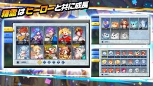 Androidアプリ「光と闇の対決 〜輪廻のFight Song〜」のスクリーンショット 5枚目