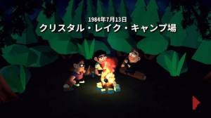 Androidアプリ「Friday the 13th: キラー Puzzle」のスクリーンショット 1枚目
