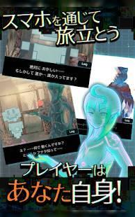 Androidアプリ「異界探訪記」のスクリーンショット 5枚目