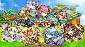 Androidアプリ「コトダマン ‐ 共闘ことばRPG」のスクリーンショット 1枚目
