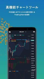 Androidアプリ「bitbank ビットコイン(Bitcoin) 仮想通貨 チャート ウォレット 取引アプリ」のスクリーンショット 4枚目