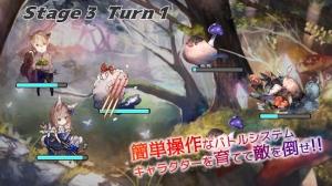 Androidアプリ「リトアニマ」のスクリーンショット 2枚目