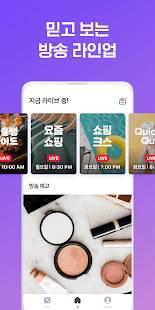 Androidアプリ「잼라이브 (JAM LIVE) - 라이브 예능&쇼핑」のスクリーンショット 3枚目