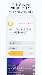 Androidアプリ「JAM LIVE(ジャムライブ)」のスクリーンショット 4枚目