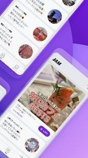 Androidアプリ「JAM LIVE(ジャムライブ)」のスクリーンショット 2枚目