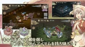 Androidアプリ「妖シ幻想郷」のスクリーンショット 3枚目