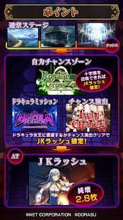 Androidアプリ「【パチスロ】十字架3」のスクリーンショット 5枚目