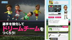 Androidアプリ「サカつくRTW - クラブ経営シミュレーション サッカーゲーム」のスクリーンショット 4枚目