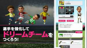 Androidアプリ「サッカー クラブ経営シミュレーション サカつくRTW サッカーのオーナーとしてクラブ経営-SEGA-」のスクリーンショット 2枚目