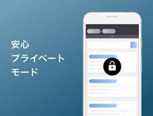 Androidアプリ「Smooz (スムーズ) ブラウザ」のスクリーンショット 4枚目