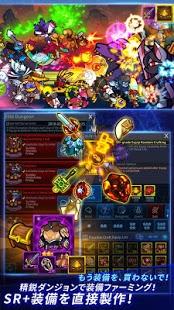Androidアプリ「キャッチ アイドル - 2D 放置RPG」のスクリーンショット 5枚目