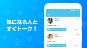 Androidアプリ「チャットアプリORCA(オルカ)」のスクリーンショット 2枚目