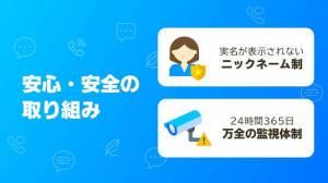 Androidアプリ「チャットアプリORCA(オルカ)」のスクリーンショット 5枚目