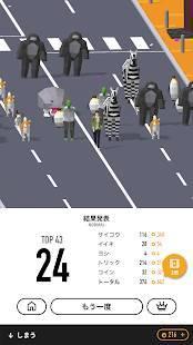 Androidアプリ「PARADE!」のスクリーンショット 5枚目