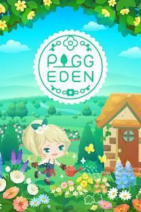 Androidアプリ「ピグエデン」のスクリーンショット 5枚目