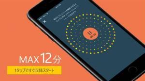 Androidアプリ「Radiotalk - 誰でも超簡単にラジオ収録できる!トーク配信アプリ」のスクリーンショット 4枚目