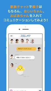 Androidアプリ「スタディギア  動画で学ぶ、ギモンがワカルに変わる!小学 中学」のスクリーンショット 3枚目
