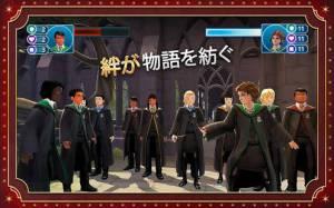 Androidアプリ「ハリー・ポッター:ホグワーツの謎」のスクリーンショット 5枚目