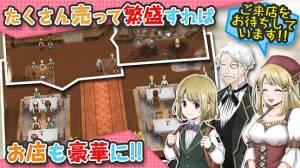 Androidアプリ「[Premium] RPG マレニア国の冒険酒場 ~パティアと腹ペコの神~」のスクリーンショット 5枚目