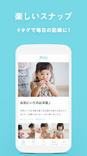 Androidアプリ「Milly」のスクリーンショット 2枚目